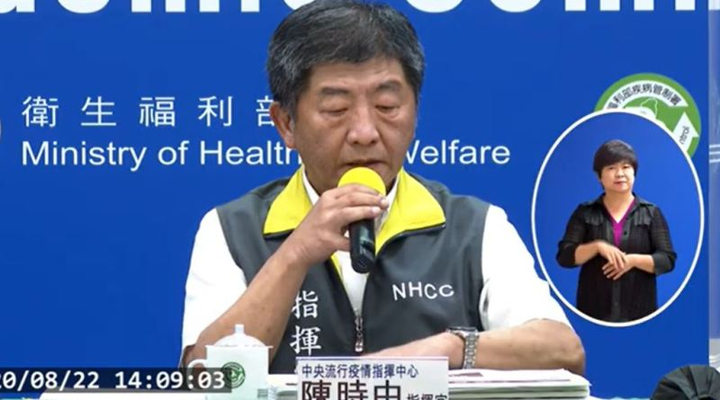 Minister of Health and Welfare Chen Shih-chung speaks at a press conference, August 22, 2020