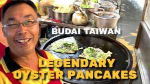 Legendary oyster pancakes in Budai, Taiwan