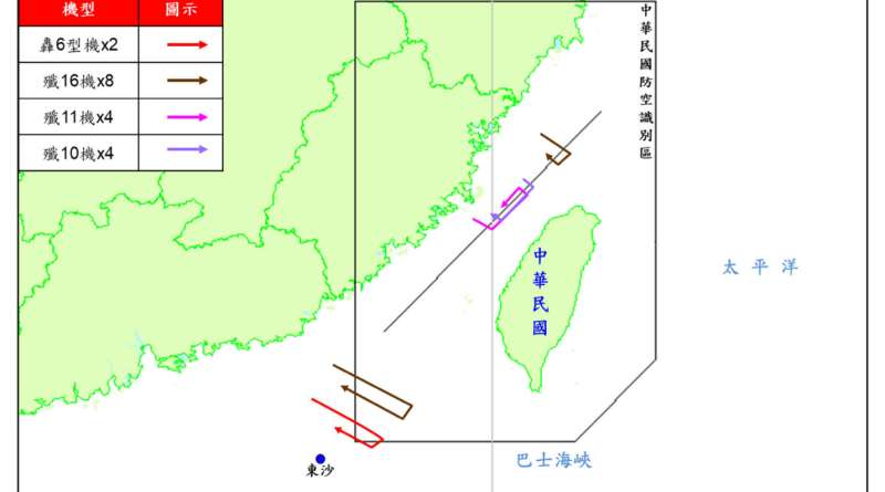 map showing incursions by PLA aircraft