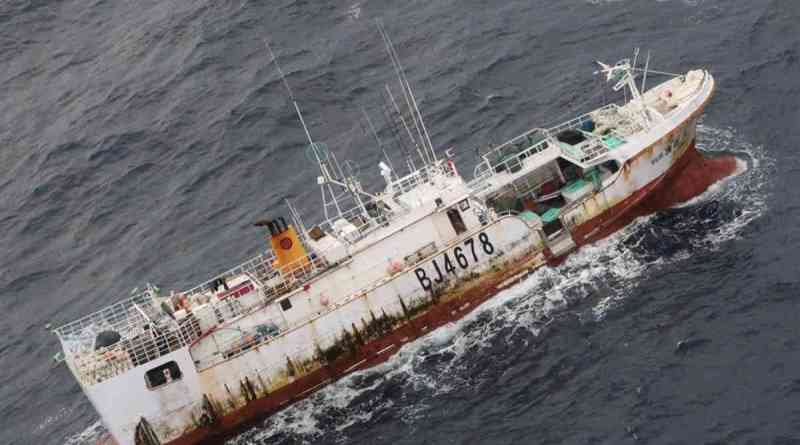 missing ship spotted from air but no sign of crew
