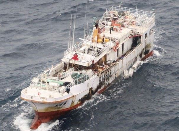 the Yong Yu Sing No.18 adrift in the Pacific Ocean and no sign of crew