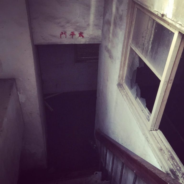 Top 10 Most Haunted Places in Taiwan - Haunted Locations in