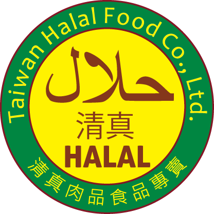 Taiwan Halal Food Co., Ltd.