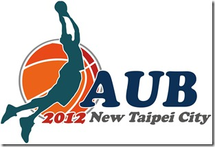 2012 Asian University Men's Basketball Championship schedule