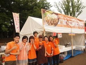 三商牛肉麺