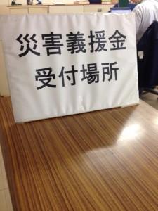 hiroshima_charity4