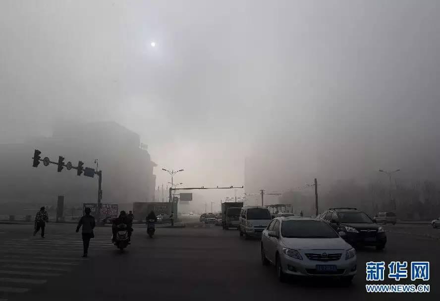 瀋陽天空的霧霾一樣嚴重