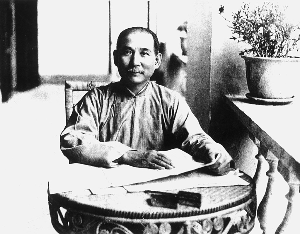 Sun Yat sen The first president of Republic of China 1