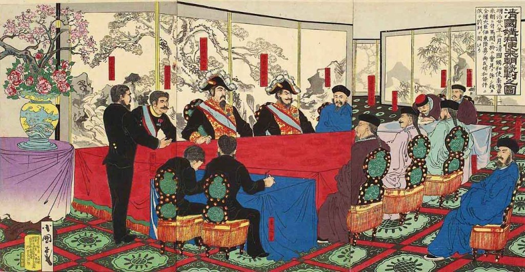 馬關條約簽訂談判日本圖 1