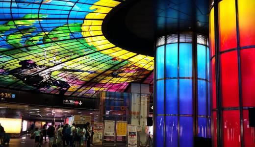 高雄・美麗島駅 世界を代表する美しさ