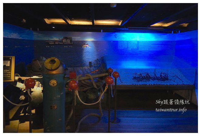 七星柴魚博物館05457