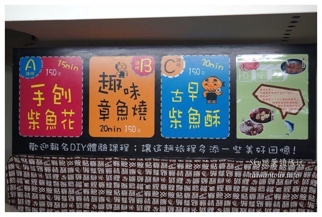 七星柴魚博物館05530