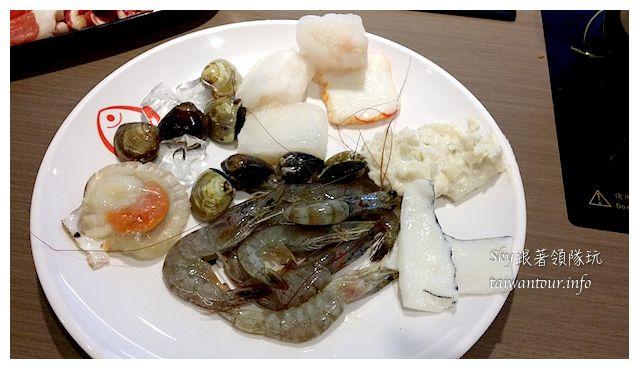 三重吃到飽餐廳樂火鍋09_1