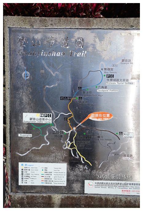 五股景點推薦觀音山硬漢嶺步道00445
