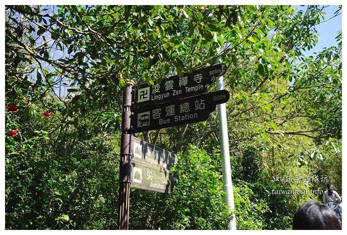 五股景點推薦觀音山硬漢嶺步道00473