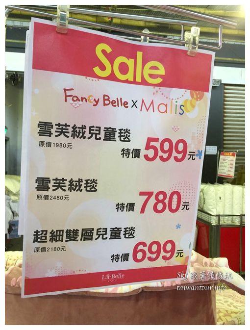五股特賣會Ablia la belle寢具特賣54_1