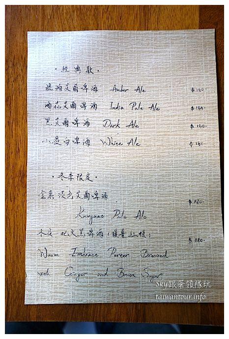 內湖美食推薦MASTRO CAFE00613