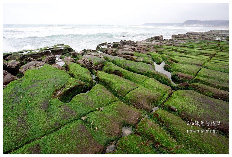 北部景點推薦石門老梅石槽01623
