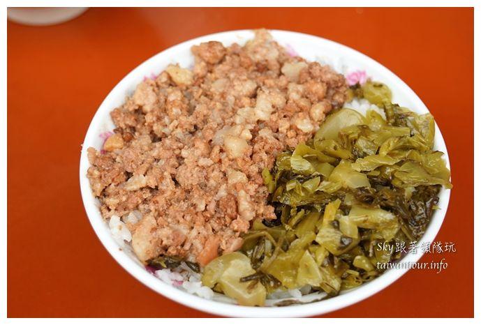 南庄美食豬皮飯松鶴小吃店08755