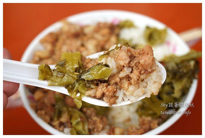 南庄美食豬皮飯松鶴小吃店08760