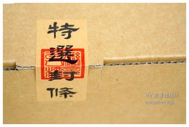 南投美食心栽茶台農17號阿薩姆紅茶05794