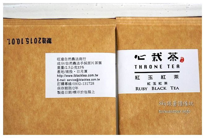 南投美食心栽茶台農17號阿薩姆紅茶05819