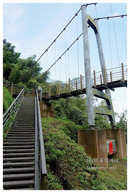 古坑華山小天梯情人橋鋼管壩00683