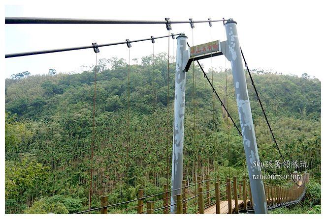 古坑華山小天梯情人橋鋼管壩00689