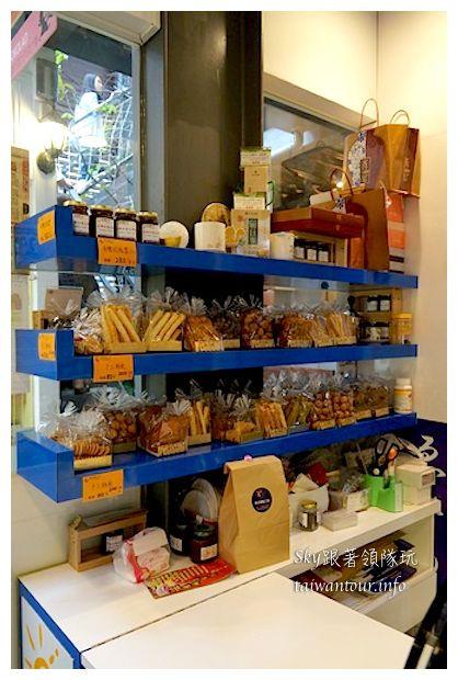 台中甜點森林傘甘甜點工坊1523060059