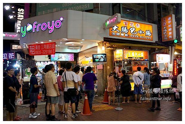 台中美食推薦官芝霖大腸包小腸49670