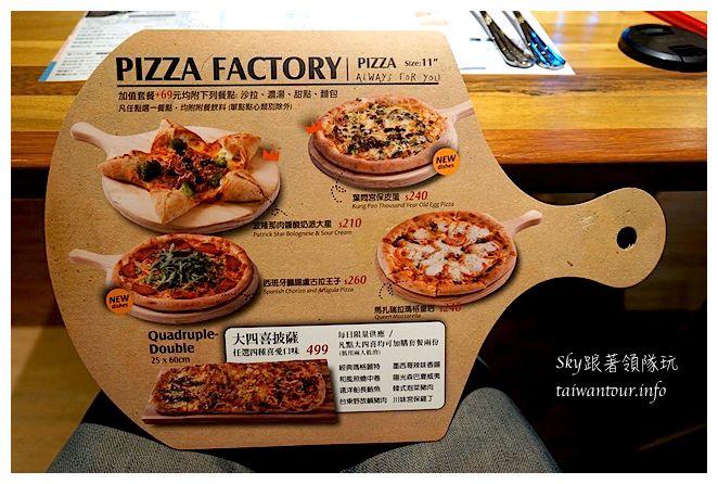 台中美食推薦披薩工廠00544