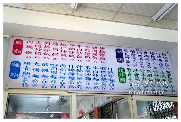 台中美食推薦葳瓏麵館9