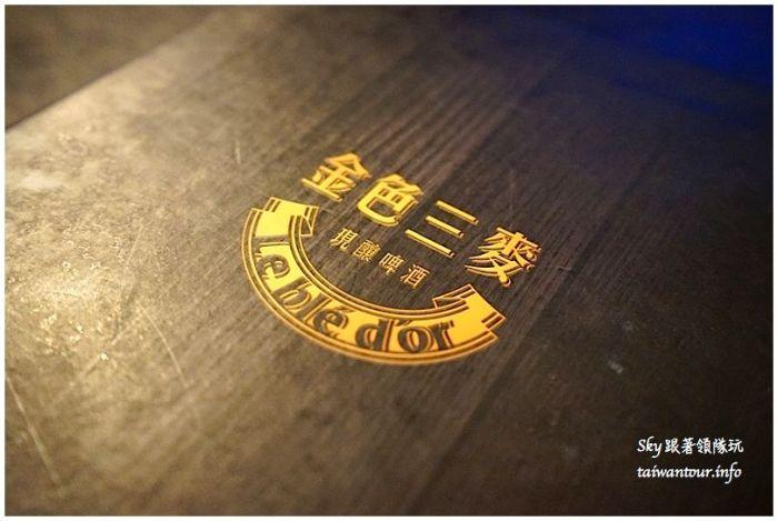 台中美食推薦金色三麥市政店DSC07764
