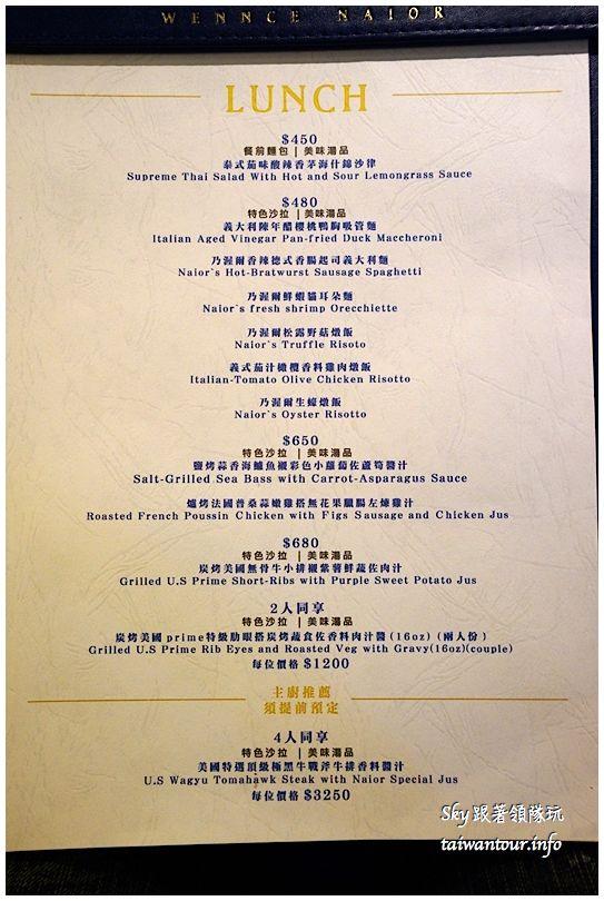 台北乃渥爾DSC03882