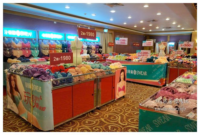 台北介壽堂特賣會08318