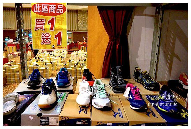 台北介壽堂特賣會08359