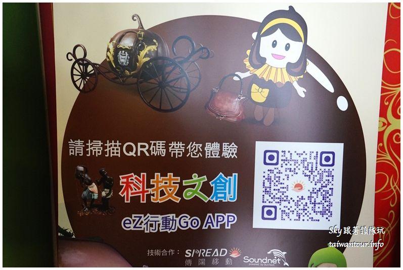 台北景點推薦世界巧克力夢公園淡水漁人碼頭DSC02850_结果