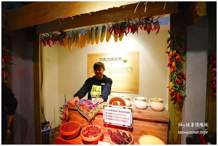台北景點推薦世界巧克力夢公園淡水漁人碼頭DSC02918_结果