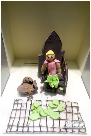 台北景點推薦世界巧克力夢公園淡水漁人碼頭DSC03102_结果