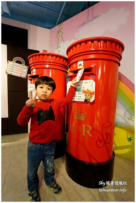 台北景點推薦世界巧克力夢公園淡水漁人碼頭DSC03130_结果