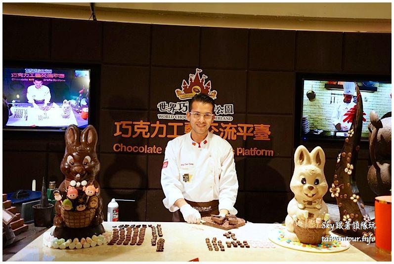 台北景點推薦世界巧克力夢公園淡水漁人碼頭DSC03187_结果