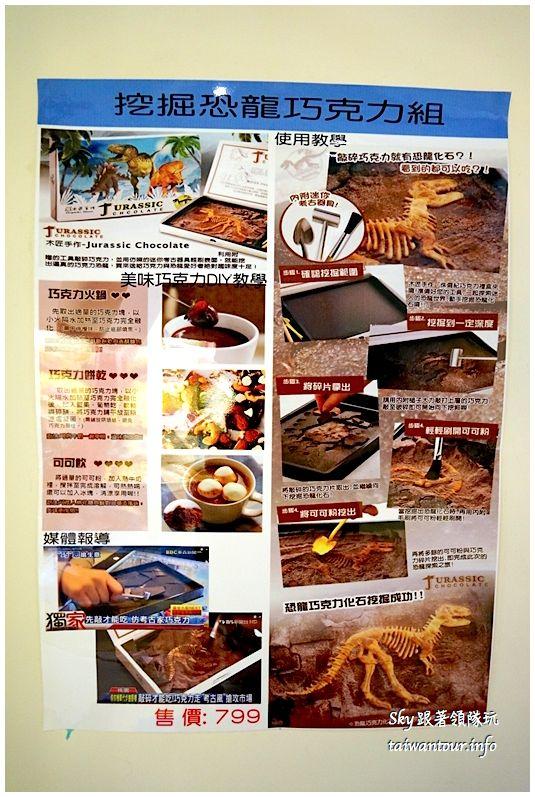 台北景點推薦世界巧克力夢公園淡水漁人碼頭DSC03254_结果