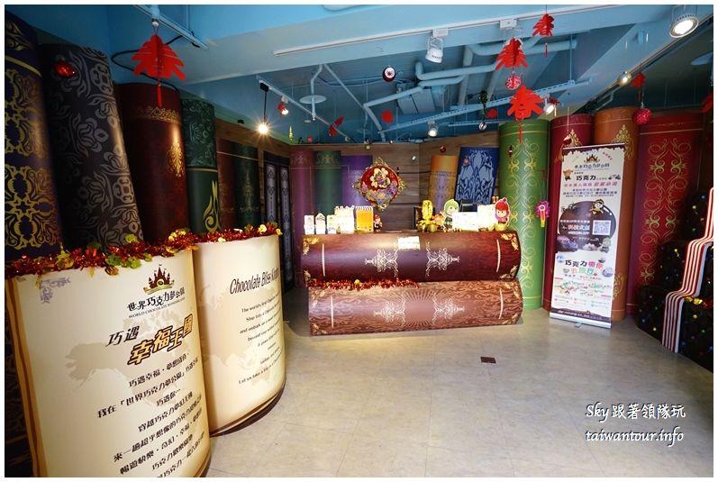 台北景點推薦世界巧克力夢公園淡水漁人碼頭DSC03266_结果