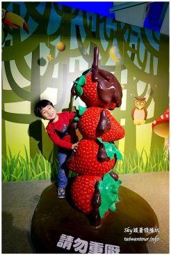 台北景點推薦世界巧克力夢公園淡水漁人碼頭DSC03288_结果