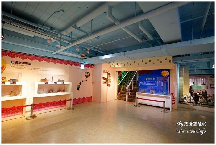 台北景點推薦世界巧克力夢公園淡水漁人碼頭DSC03303_结果