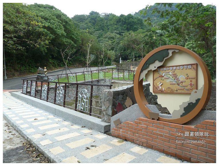 台北景點推薦信義區舊埤溪和興炭坑1140516