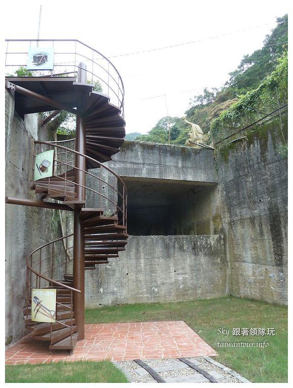 台北景點推薦信義區舊埤溪和興炭坑1140537