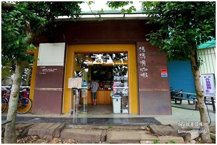 台北美食推薦八里媽媽嘴咖啡DSC04901