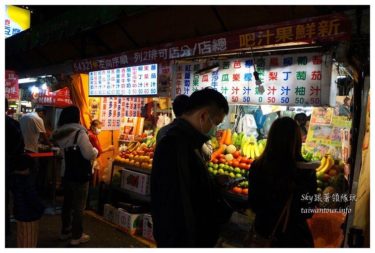 台北美食推薦南機場夜市來來水餃03782