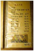 台北美食推薦古記雞古記串燒08074